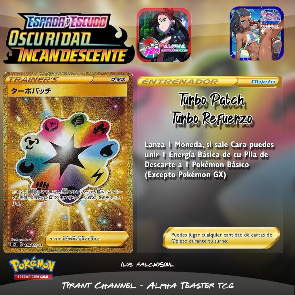 turbo patch turbo booster