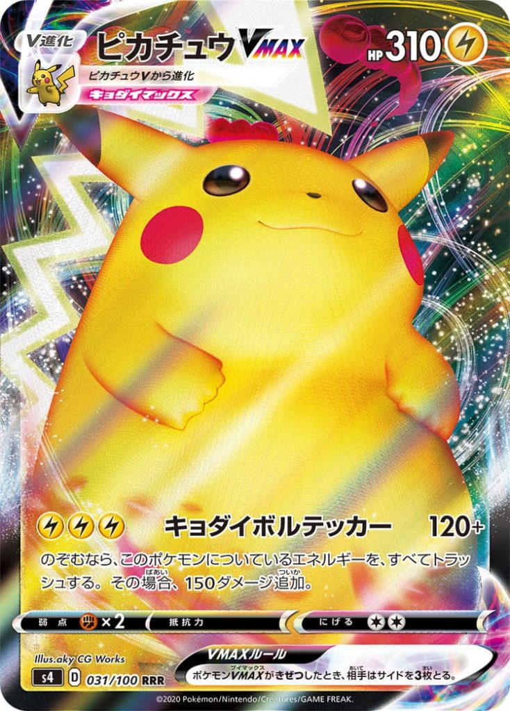 Pikachu VMAX ⚡ PS 310 Pokémon Gigantamax Pikachu V evolves  [⚡][⚡][⚡]Giga Electric Voltage: 120+ You can discard all Energies attached to this Pokémon. If you do, this attack will do 150 more damage.  Weakness: (✊🏽x2) Resistance: – Withdrawal: (⚪)(⚪)