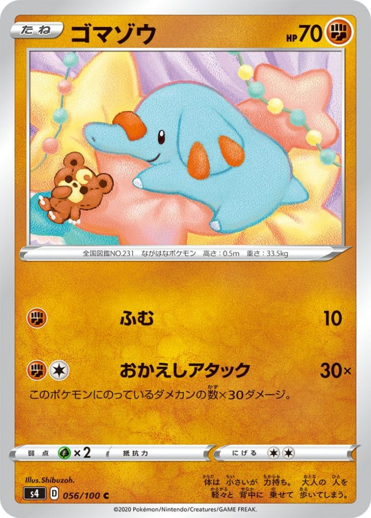 Phanpy ✊🏽 PS 70 Pokémon Basic   [✊🏽] Stampede: 10  [✊🏽][⚪] Repercussion: 30x  This attack will do 30 damage for each damage counter present in this Pokémon.   Weakness: (🍀x2) Resistance:  Withdrawal: (⚪)